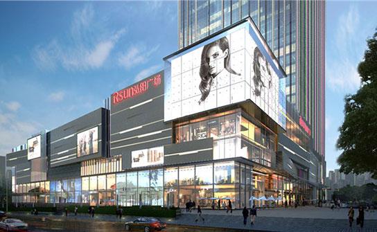 众多知名品牌签约入驻衡阳弘阳广场